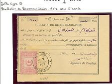 PALESTINE ISRAEL P.O. OTTOMAN JAFFA - RECEIPT FOR REGISTRATION -NO DATE RARE