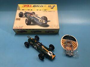 1/24 Kogure Lotus-Ford F1 slot car