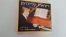 THE BEST OF ROCHARD  CLAYDERMAN ISRAELI CD HEBREW RARE COVER 2 CD SET