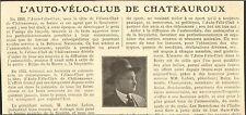 36 CHATEAUROUX L'AUTO-VELO-CLUB ANDRE LEFORT ARTICLE DE PRESSE 1926