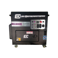 CUB7000 Silent Diesel Generator - NEW