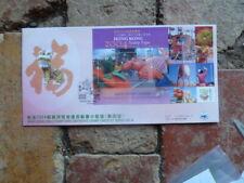 2004 HONG KONG EXPO  Chinese Philatelic Assoc cover with NY parade sheetlet