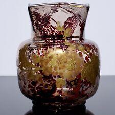 Ernest Baptiste Leveille Art Nouveau Gilt Floral Vase