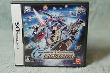 Gundam G Generation Cross Drive (JAPAN IMPORT) NDS