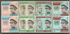 Jordan, 1965 Visit of King Hussein to France and USA four sets (MNH) #561