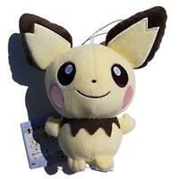 """Pokemon XY&Z I Love Pikachu + Plush Doll Banpresto - PICHU 5"""" Plush (36454)"""