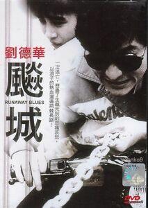 Runaway Blues (1989) English Sub _ HK Movie_ DVD _ NTSC  Region 0 _ Andy Lau