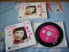 a941981 Pathe EMI CD (30) Chang Loo 張露 稱心如意