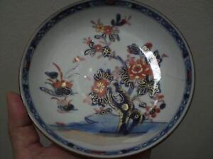 18th century Chinese Imari porcelain dish