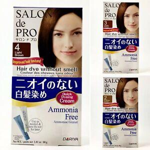 US FREE SHIP Dariya Japan Salon De Pro Hair Dye Non Smell,cream #2,3,4,5,6,7