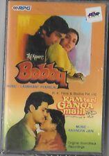 BOBBY / RAM TERI GANGA MAILI - 2 IN 1 R. K. FILMS SOUNDTRACK AUDIO CASSETTE