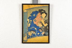 Antique Print# Japanese Block Print Toyokumi Kumisada 1844-1865