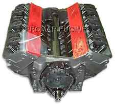 Remanufactured 87-98 Chevy 262 GM 4.3 Long Block Engine