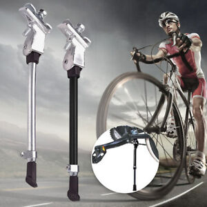 Adjustable Bicycle Mountain Bike Foot Rear Kick Stand Prop Side Parking For MTB