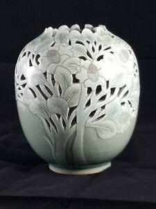 Artist Signed Korean Floral Celadon Crackle Glaze Vase