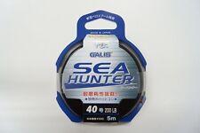 YGK GALIS SEA HUNTER RED 5M 200lb #40