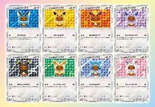 Pokemon Card Sun & Moon 137-144/SM-P Poncho Eevee fulll set Japanese PROMO MINT