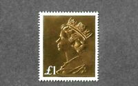 £1 Gold Foil Large Machin  mnh 2017-(only available in booklet)limited printing-