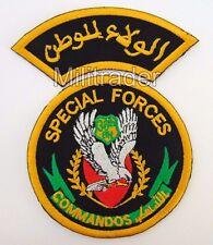 Iraq Iraqi 36th Commando Battalion Patch w/ Tab (Special Forces)