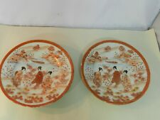 "Vintage Pair Asian Japanese Plates 6"" Geisha Girls Red Pink"