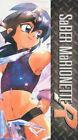 Saber Marionette R VHS, 1999, Subtitled  VHS, 1999, Subtitled B41