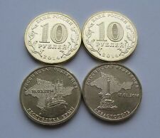 [RU40] Russia 10 roubles 2014 Crimea  Sevastopol entering into Russia 18.03.2014