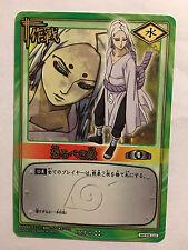 Naruto Card Game Promo PR作-8