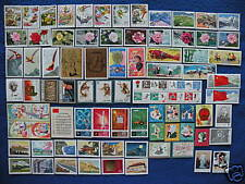P.R.China 1979 Complete Year 25 Sets 82 Stamps MNH VF