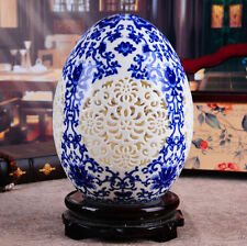 Chinese blue and white porcelain features delicate openwork vase