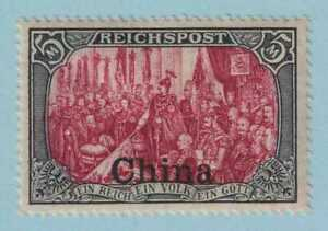 GERMANY OFFICES ABROAD - CHINA 36  MINT HINGED OG * NO FAULTS EXTRA FINE!
