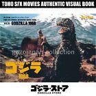 GODZILLA STORE TOHO SFX MOVIES AUTHENTIC VISUAL BOOK VOL.63 GODZILLA 1968