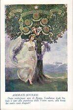 9573) CASA SAVOIA, GIUBILEO REGALE 1900/1925.