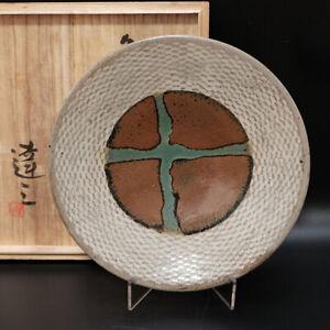 0626b Tatsuzo Shimaoka Japanese Mingei Mashiko Ware pottery plate With Box