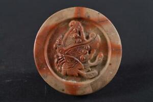 #2688: Japan Bizen-ware Youhen pattern Butterfly sculpture PAPER WEIGHT Bunchin
