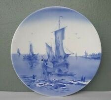 SAXONY GERMAN ART POTTERY WALL / CABINET CHARGER PLATE - DUTCH HOLLAND SCENE