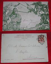 CARTOLINA 43° DISTRETTO MILITARE DI BRESCIA MARZO 1904 - VIAGGIATA 1905 VERDE