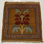 "Antique Handmade Woven Butterscotch Ethnic Floral Design Carpet Rug 19"""