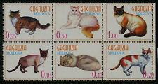 MOLDOVA - 'DOMESTIC CATS' Block of 6 MNH [C0559]