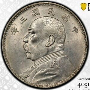 "1 Yuan 1914 ""Fat Man dollar"" Six Characters China Republic AU 55 PCGS Rare !!"