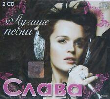 SLAVA  BEST SONGS  2CD SET