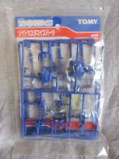 New in Package Tomy Zoids Custom Parts Cp-26 Omni-Directional Missile Unit