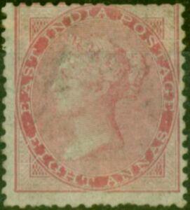 India 1856 8a Pale Carmine SG49 Good Unused