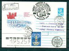 "Russie - USSR 1988 - Enveloppe ""Canado-russe expedition trans-arctique"