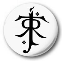 """JRR TOLKIEN LOGO - 25mm 1"""" Button Badge - Novelty Cute Lord of the Rings"""