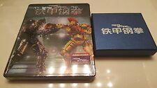 Real Steel Embossed Viva Metal Box LIKE STEELBOOK (Blu-ray, China) Blufans # 107