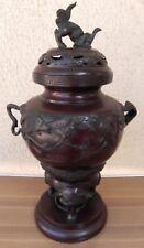Indochine Brule parfum tripode zoomorphe, armée, chien foo, Vietnam, XIXe siècle