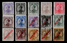 PORTUGAL: 1910 CLASSIC ERA STAMP COLLECTION