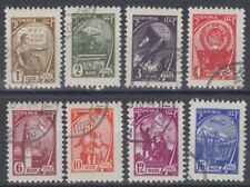 RUSSIA 1961 DEFINITIVE ISSUE SHORT SET OF 8 FU (ID:493/D3818)