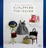 Miniature Size One-piece Dress & Goods /Japanese Doll Clothes Craft Book New!