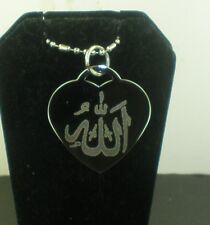 Allahu Akber Religion Heart Tag Necklace
